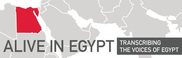 Alive in Egypt